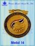 Medal เหรียญรางวัล 14