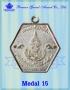Medal เหรียญรางวัล 15