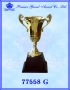 ถ้วยรางวัล อิตาลี 77558 สีทอง