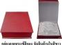 กล่องลายจระเข้สีแดง จับจีบสีขาว